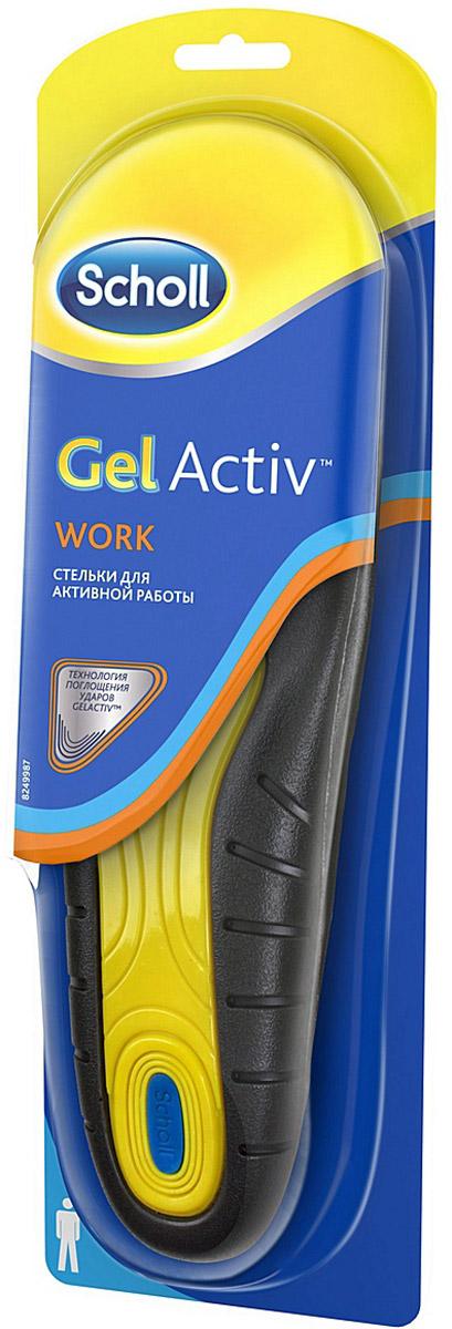 Scholl GelActiv Work Cтельки для активной работы для мужчин. Размер 42/47 стельки scholl купить в спб цена