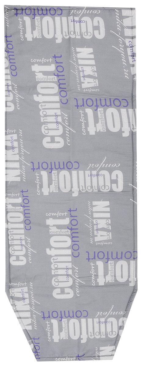 Чехол для гладильной доски Nika Comfort, антипригарный, цвет: серый, 129 х 46 смЧПА_ComfortЧехол Nika Comfort, выполненный из хлопка с антипригарным покрытием, продлит срок службы вашей гладильной доски. Чехол снабжен стягивающим шнуром, при помощи которого вы легко отрегулируете оптимальное натяжение и зафиксируете изделие на рабочей поверхности гладильной доски. Чехол оформлен красивым рисунком, что оживит внешний вид вашей гладильной доски. Размер чехла: 129 х 46 см. Максимальный размер доски: 125 х 40 см.