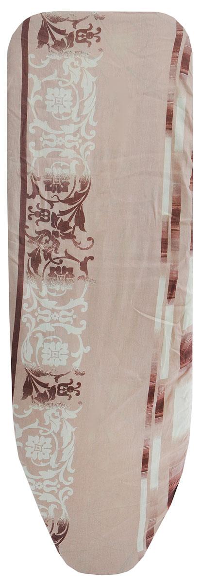 Чехол для гладильной доски Eva, с поролоном, цвет: бежевый, белый, коричневый, 119 х 37 смЕ1303_бежевый, белый, коричневыйХлопчатобумажный чехол Eva с поролоновым слоем продлит срок службы вашей гладильной доски. Чехол снабжен прочной резинкой, при помощи которой вы легко зафиксируете его на рабочей поверхности гладильной доски.Размер чехла: 119 х 37 см. Максимальный размер доски: 110 х 30 см.