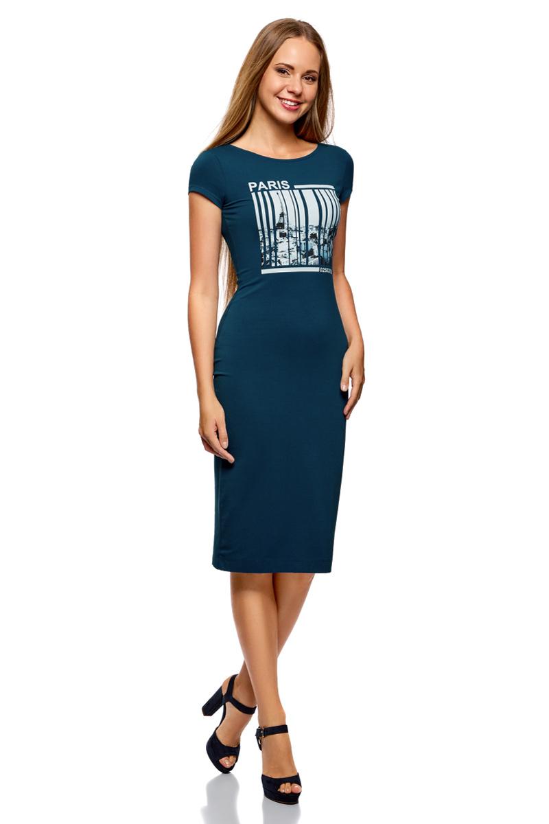 Платье oodji Collection, цвет: темно-синий. 24001104-7/47420/7970P. Размер M (46)24001104-7/47420/7970PТрикотажное платье от oodji с глубоким вырезом на спине выполнено из эластичного хлопка. Модель облегающего кроя с короткими рукавами и круглым вырезом горловины на груди оформлена прнтом.