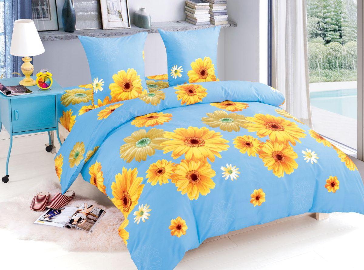 Комплект белья Amore Mio Emma, 1,5-спальный, наволочки 70x70. 84053
