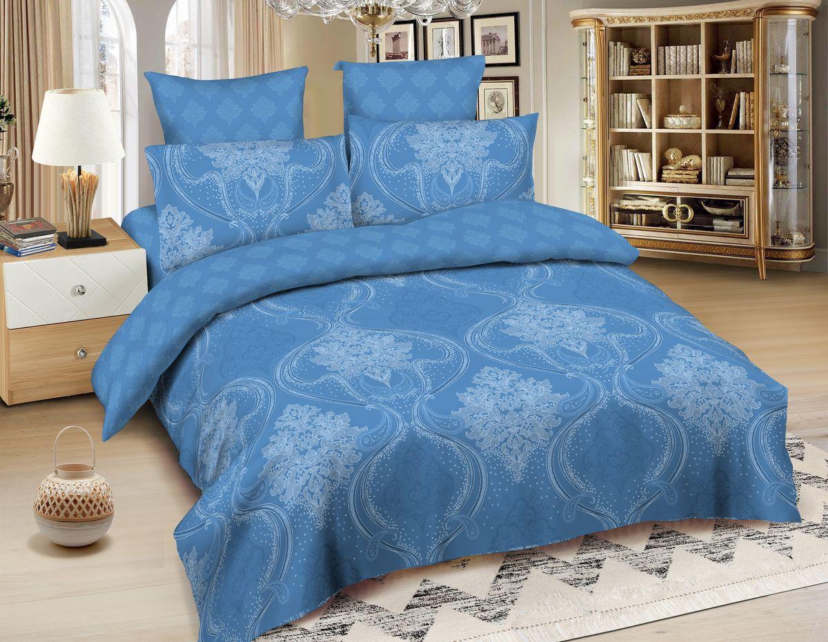 Комплект белья Amore Mio Berlin, 1,5-спальный, наволочки 70x70, цвет: синий, серый