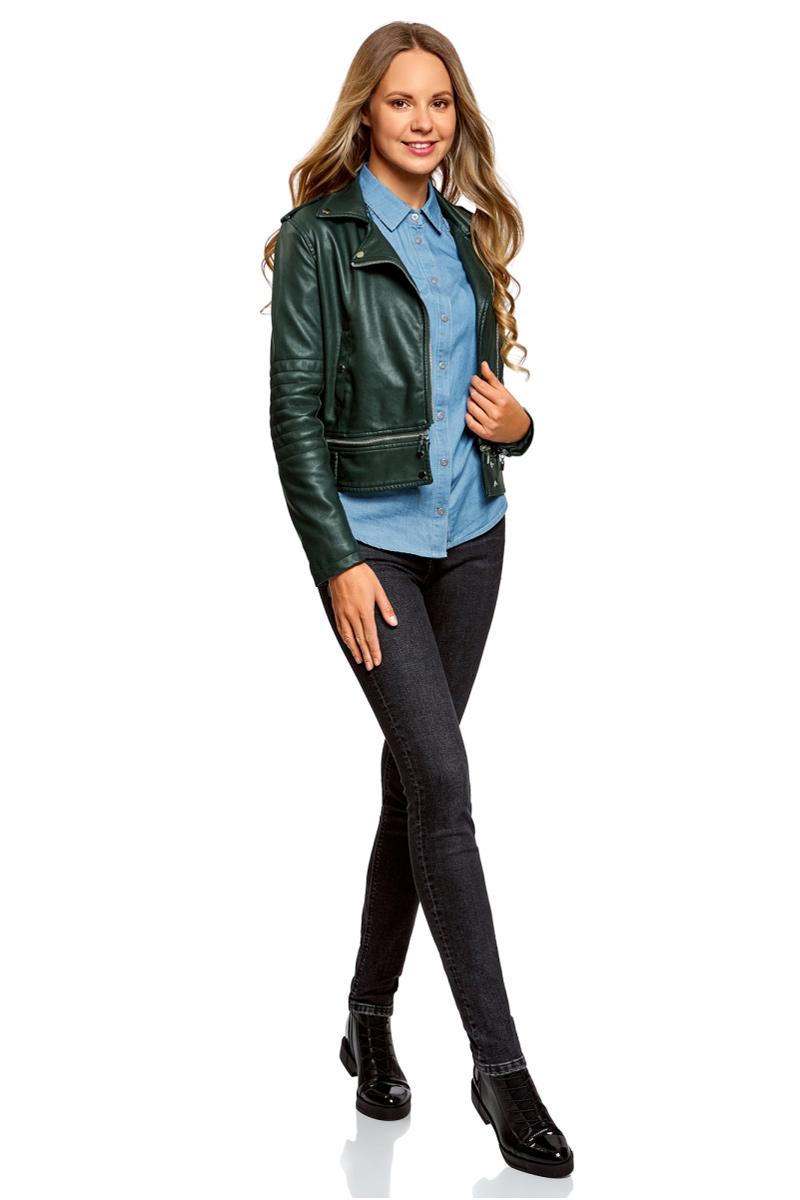 Куртка жен oodji Ultra, цвет: темный хаки. 18A04015/47513/6801N. Размер 40-170 (46-170)18A04015/47513/6801N