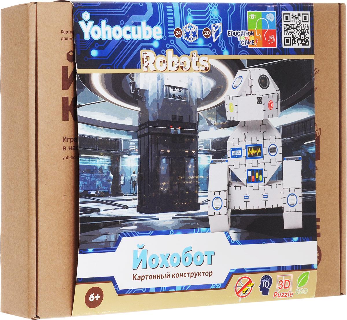 Yohocube Конструктор Йохобот цвет белый yohocube конструктор титаник