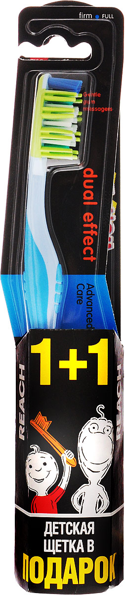 Reach Зубная щетка Dual Effect, жесткая, цвет голубой + Подарок3574660483499_голубой+подарокЗубная щетка Reach Dual Effect глубоко проникает в межзубные пространства. Резиновые пальчики по бокам щетины мягко массируют десны, предотвращая возникновение пародонтоза. Эргономичный дизайн ручки.Reach - эффективные средства для ухода за полостью рта: зубные щетки, нити и полоскание. Reach эффективно очищают зубы, удаляя налет и остатки пищи из межзубных пространств и вдоль линии десен - именно там, где в 80% случаев возникает кариес. С удалением бактерий устраняется причина неприятного запаха изо рта и обеспечивается свежее дыхание надолго.Товар сертифицирован.Уважаемые клиенты! Обращаем ваше внимание на ассортимент подарков. Поставка осуществляется в зависимости от наличия на складе.