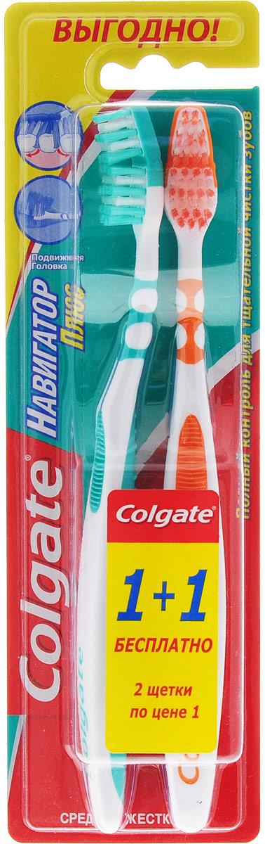 Colgate Зубная щетка Навигатор Плюс, средняя жесткость, 1+1 бесплатно, цвет: оранжевый, зеленыйFCN20844_оранжевый, зеленыйЗубная щетка Colgate Навигатор Плюс великолепно очищает зубы даже в труднодоступных местах. Подвижная часть головки щетки позволяет щетинкам плотно прилегать к зубам, обеспечивая тщательную чистку труднодоступных мест полости рта и межзубных промежутков. Амортизирующая часть ручки способствует снижению давления на десны. Эргономичная ручка повторяет контуры ладони, а мягкие резиновые накладки обеспечивают удобный захват и препятствуют скольжению в руке. Товар сертифицирован.