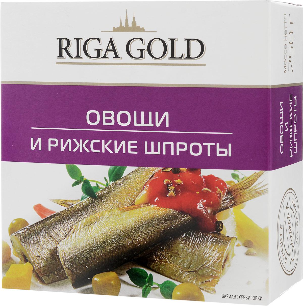 Рижское золото овощи и рижские шпроты, 250 г6178Главная специализация предприятия Рижское золото - изготовление высококачественных рыбных консервов. Секрет производства высококачественной продукции прост - в основном работа идет со свежевыловленной рыбой, рыба нанизывается на вертела вручную, коптится на ольховой стружке, укладывается в банки вручную.Собственное производство жестяной упаковки для консервов добавляет стабильности качеству и дает дополнительную гарантию высоких стандартов производимой продукции.