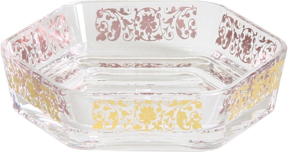 Мыльница Axentia Vanja, цвет: прозрачный, золотой, 12,5 х 12,5 х 3 см282016Мыльница Axentia Vanja прекрасно дополнит интерьер вашей ванной. Изделие выполнено из акрила и оформлено рельефным узором. Изделие удобно в использовании. Мыло не тает и не засыхает, его остатки легко смываются водой. Такая мыльница создаст особую атмосферу уюта и максимального комфорта в ванной. Размеры: 12,5 х 12,5 х 3 см.