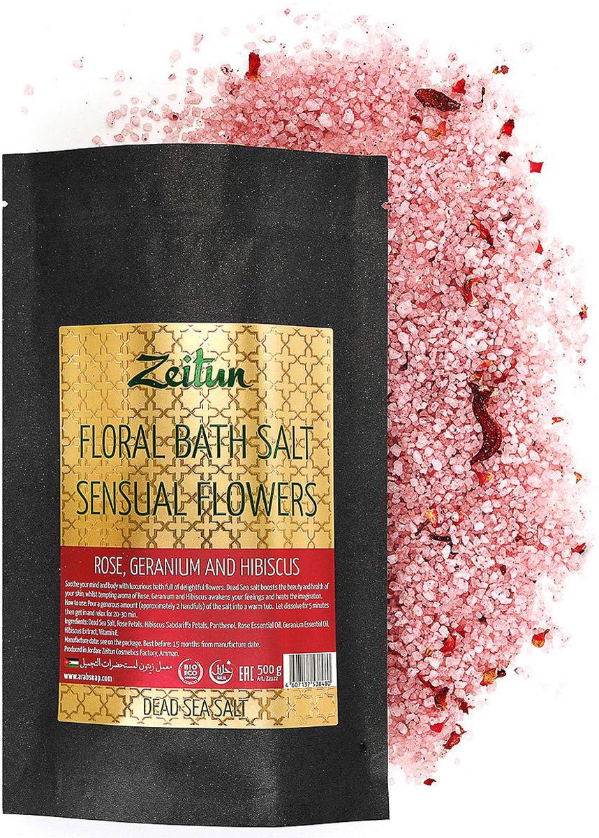 Зейтун Цветочная соль для ванн Волнующие цветы. Роза, герань и гибискус, 500 гZ2122Сбываются мечты о самых чувственных и живописных моментах, которые вы рисовали в своем воображении! Соль для ванн Зейтун Волнующие цветы воссоздаст в вашей ванной ту самую, вожделенную атмосферу любви и романтики – с розовыми лепестками, пьянящим цветочным ароматом и абсолютным блаженством для тела. Букет цветов-афродизиаков пробудит в вас самые нежные и страстные чувства, а соль Мертвого моря окутает бесценной пользой и преобразит вашу кожу.Свойства некоторых растительных компонентов позволяет им быть одновременно мощными афродизиаками и делать красивее вашу кожу. Именно такое сочетание дарит вам состав солевой смеси с настоящими благоухающими цветами:Минералы Мертвого моря – самая настоящая кладезь для здоровья, у которой нет ни единого аналога в мире. Богатая микроэлементами соль поистине волшебно воздействует на общее состояние организма, снимает усталость мышц и суставов, совершенствует рельеф кожи.Эфирные масла розы и герани обеспечивают ванной процедуре неповторимое ароматическое сопровождение, возбуждают энергию любви и влечения. Кроме того, они прекрасно омолаживают и разглаживают кожу.Гибискус (суданская роза) успокаивает раздражения и отечность, расслабляет, улучшает микроциркуляцию. Пока вы принимаете ванну, его лепестки атмосферно покачиваются по поверхности воды.Соль для ванн Зейтун – это 100% натуральный продукт, не содержащий отдушек и консервантов.