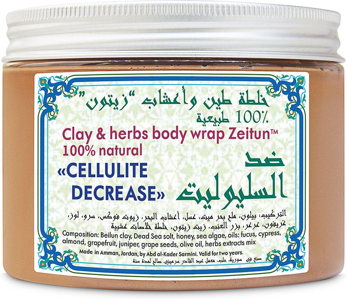 Маска-Обертывание для тела антицеллюлитное, 500 мл маска для тела обертывание зейтун омолаживающее с золотом зейтун