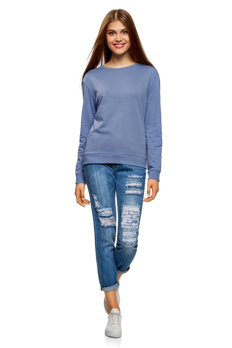 Свитшот женский oodji Ultra, цвет: серый, голубой, розовый, 3 шт. 14808015-1T3/47914/19GEN. Размер XS (42) свитшот женский oodji ultra цвет темно синий 3 шт 14808015 1t3 47914 7900n размер xl 50