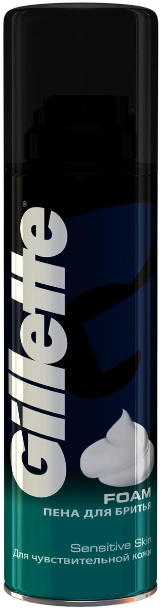 Пена для бритья Gillette, для чувствительной кожи, 200 мл gillette пена для бритья sensitive skin для чувствительной кожи 200 мл