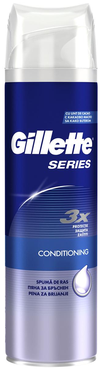 Gillette TGS Пена для бритья Conditioning, питающая и тонизирующая, с маслом какао, 250 млGLS-81538471Gillette TGS Пена для бритья Conditioning, питающая и тонизирующая, с маслом какао, 250 мл