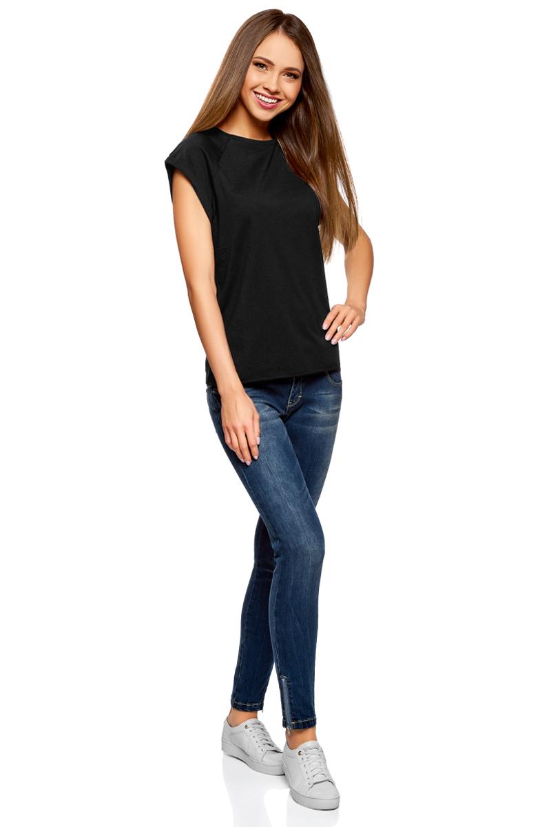 Футболка женская oodji Ultra, цвет: черный, серый, темно-серый, 3 шт. 14707001T3/46154/19FPN. Размер XXS (40)14707001T3/46154/19FPNБазовая футболка с короткими рукавами и круглым вырезом горловины выполнена из натурального хлопка. Низ футболки не обработан. В комплекте 3 футболки.