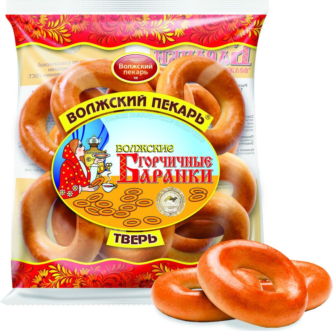 Волжский Пекарь баранки Волжские, горчичные, 500 г