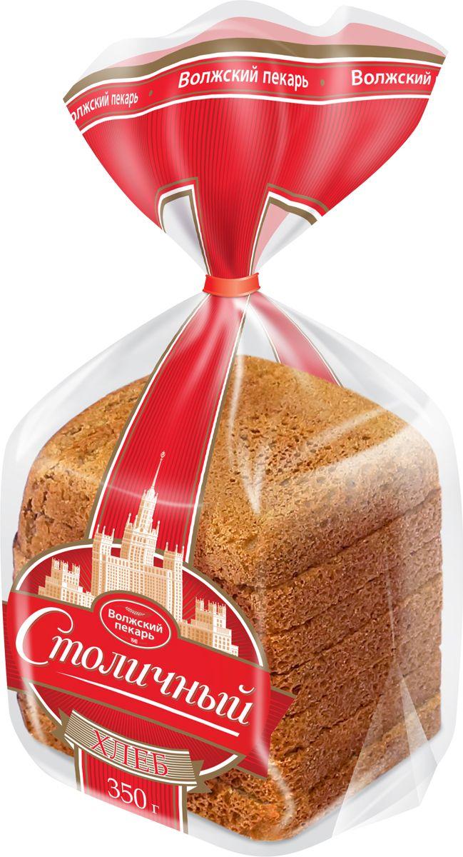 Волжский Пекарь Хлеб Столичный, в нарезке, 350 г хлебная смесь пшенично ржаной хлеб с витаминами и черносливом