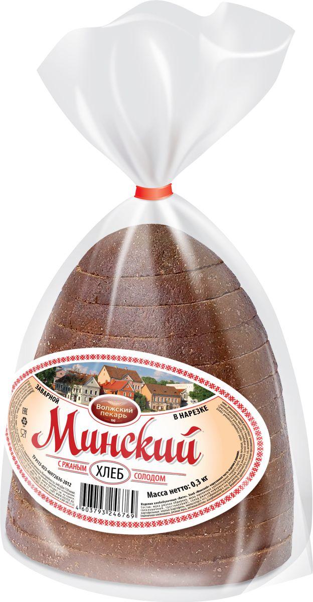 Волжский Пекарь Хлеб Минский, в нарезке, 300 г пудовъ деликатесный ржаной хлеб с укропом 500 г