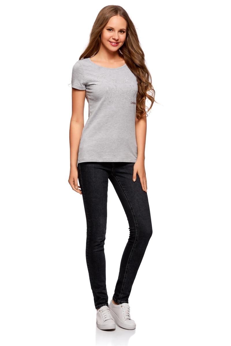 Футболка женская oodji Ultra, цвет: светло-серый. 14701005-18/46147/2091Z. Размер M (46) пуловеры oodji пуловер