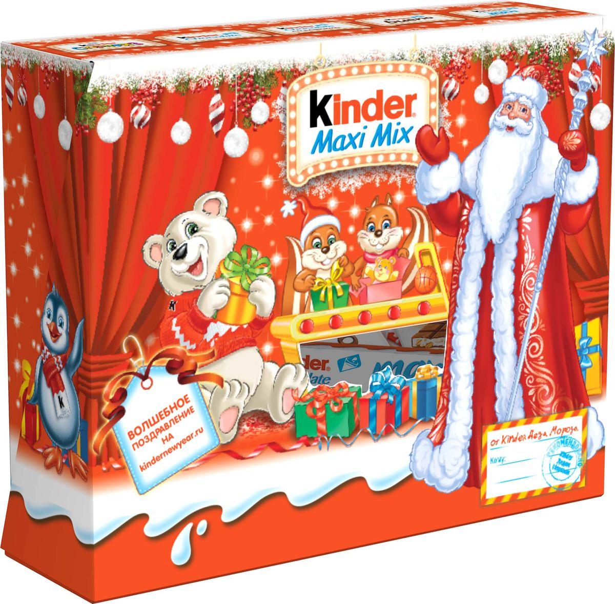 Kinder Mix Посылка подарочный набор, 223 г kinder mix носорог подарочный набор с игрушкой 137 5 г