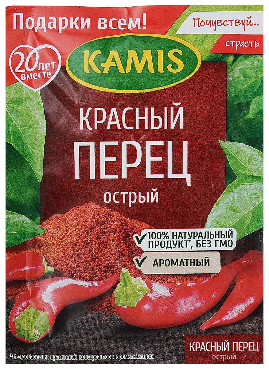 Kamis красный перец острый, 20 гYA44-RКрасный перец острый - это высушенный и перемолотый стручок полукустарника, родиной которого являются тропики.Уважаемые клиенты! Обращаем ваше внимание на то, что упаковка может иметь несколько видов дизайна. Поставка осуществляется в зависимости от наличия на складе.