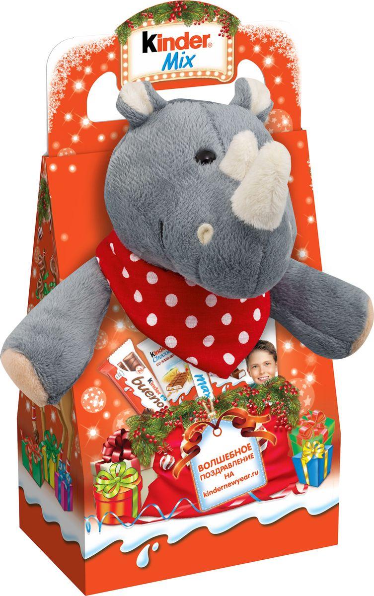 Kinder Mix Носорог подарочный набор с игрушкой, 137,5 г вафли обожайка вкус шоколад 225 г