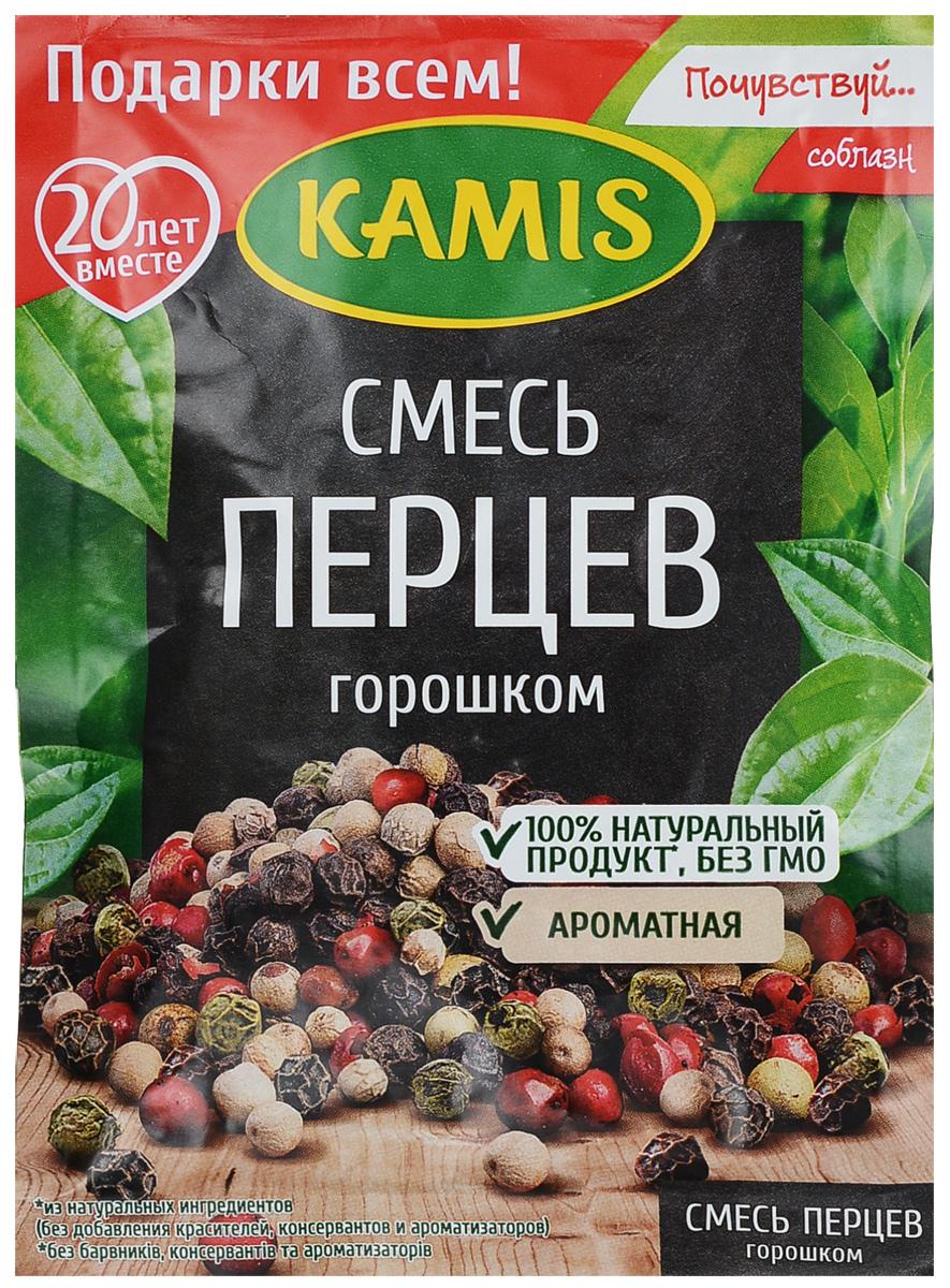 Kamis смесь перцев горошком, 15 гYA68-RСмесь перцев горошком Kamis - это композиция из четырех видов перца: черного, белого, зеленого и розового. Каждый из них придает блюду свои особенные ноты вкуса и аромата: черный - остроту и жгучесть, белый - яркий вкус, зеленый - свежие ноты в аромате, розовый - легкие цитрусовые оттенки.Уважаемые клиенты! Обращаем ваше внимание на то, что упаковка может иметь несколько видов дизайна. Поставка осуществляется в зависимости от наличия на складе.