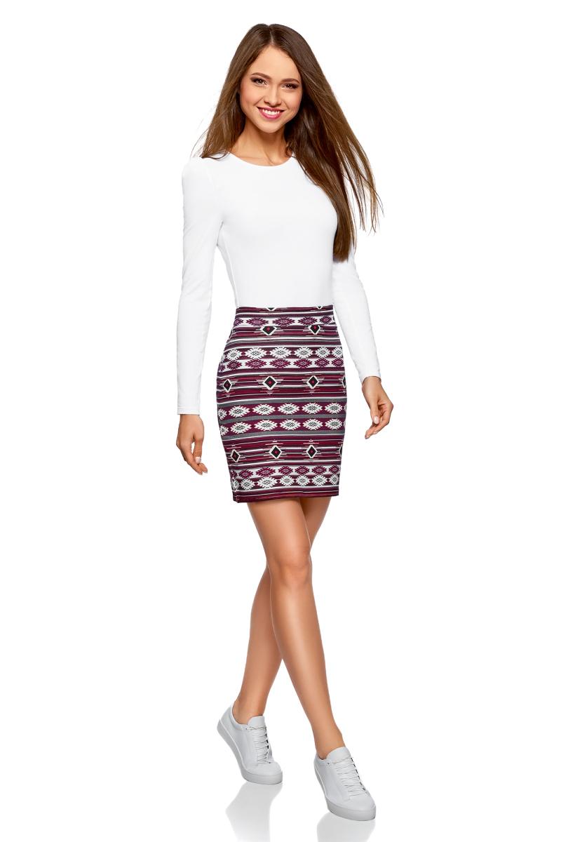 Лонгслив женский oodji Ultra, цвет: белый. 14201033B/46147/1000N. Размер XS (42) пуловеры oodji пуловер