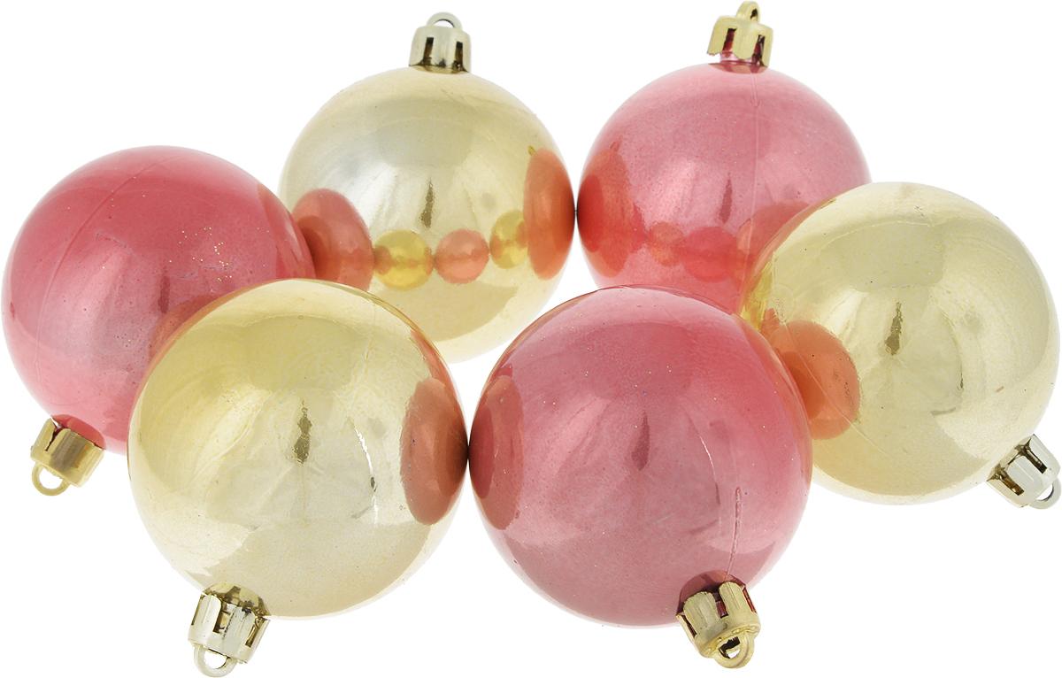 Украшение новогоднее подвесное Magic Time Шар. Ассорти, диаметр 6 см, 6 шт. 3899938999Набор Magic Time Шар. Ассорти, состоит из 6 новогодних шаров, изготовленных из полистирола. Изделия дополнены удобной шляпкой с петлей для подвешивания.Елочная игрушка - символ Нового года. Она несет в себе волшебство и красоту праздника. Создайте в своем доме атмосферу веселья и радости, украшая всей семьей новогоднюю елку нарядными игрушками, которые будут из года в год накапливать теплоту воспоминаний.В комплекте: 6 шаров. Диаметр шара: 6 см.