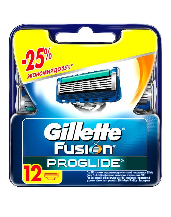 Сменные кассеты для бритья Gillette Fusion ProGlide, 12 штGIL-81424007Gillette - лучше для мужчины нет!Gillette Fusion ProGlide – это самая инновационная бритва от Gillette, которая обеспечивает действительно революционное скольжение и гладкость бритья. Новая бритва оснащена самыми тонкими лезвиями от Gillette со специальным покрытием, снижающим сопротивление. Для революционного скольжения и невероятной гладкости бритья, даже по сравнению с Fusion. Невооруженным глазом вы можете не заметить все последние инновации в НОВЫХ бритвах Gillette Fusion ProGlide и Gillette Fusion ProGlide Power, но после первого раза вы почувствуете, что бритье превратилось в скольжение.- При покупке упаковки сменных кассет ProGlide или ProGlide Power из 12 шт. вы экономите до 25% по сравнению с покупкой шести упаковок из 2 шт. (на основании отпускной цены Procter&Gamble).- Самые тонкие лезвия от Gillette для революционного скольжения и гладкости бритья (первые лезвия в кассетах Fusion ProGlide тоньше, чем лезвия Fusion).- Расширенная увлажняющая полоска с минеральными маслами и полимерами обеспечивает лучшее скольжение.- Каналы для удаления излишков геля гарантируют максимально комфортное бритье.- Улучшенное лезвие-триммер оптимизирует бритье на сложных участках: виски, область под носом, шея.- Стабилизатор лезвий поддерживает оптимальное расстояние между лезвиями во время бритья. Характеристики:Материал: пластик, металл. Количество в упаковке: 12 шт. Товар сертифицирован.Состав смазывающей полоски: PEG-115M, PEG-7M, PEG-100, Silica, Mineral Oils, Tocopheryl Acetate, Pentaerythrityltetra-di-t-butyl, Hydroxyhydrocinnamate, Tris (di-t-butyl) Phosphite, Aloe Barbadensis Leaf, Juice, Bht, Ethylene Glycol.