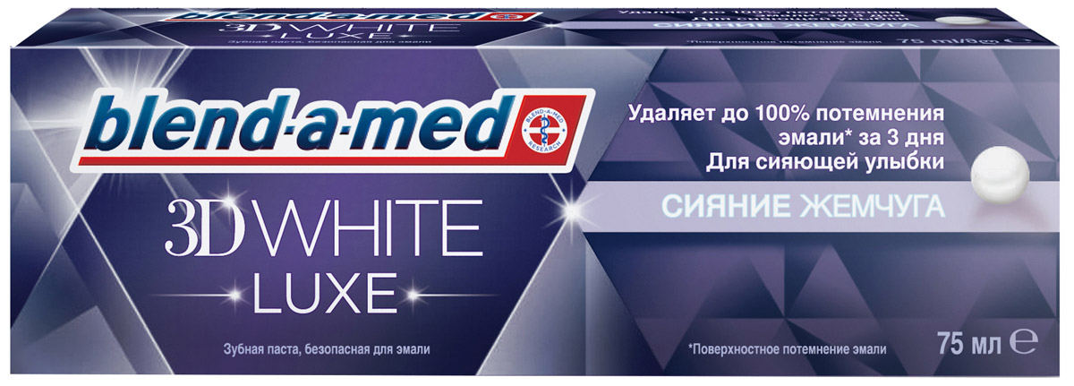 Blend-a-med Зубная паста 3D White Luxe Сияние Жемчуга Мгновенный Эффект, 75 млBM-81390143Зубная паста Blend-a-med 3D White Luxe придает здоровый блеск вашим зубам благодаря системе трехмерногоотбеливания за счет инновационной формулы Silica - лучшей отбеливающей технологии 3D White. Кроме того,паста содержит пирофосфаты, которые предотвращают повторное окрашивание эмали. Побалуйте себя зубнойпастой 3D White Luxe с натуральным экстрактом жемчуга. Дети до 6 лет должны чистить зубы под присмотром взрослых количеством пасты размером с горошину. Неглотать. Чистите зубы в соответствии с рекомендациями вашего стоматолога. Характеристики:Объем: 75 мл. Производитель: Германия. Артикул:BM-81390143. Товар сертифицирован. Уважаемые клиенты!Обращаем ваше внимание на возможные изменения в дизайне упаковки. Качественные характеристики товараостаются неизменными. Поставка осуществляется в зависимости от наличия на складе.