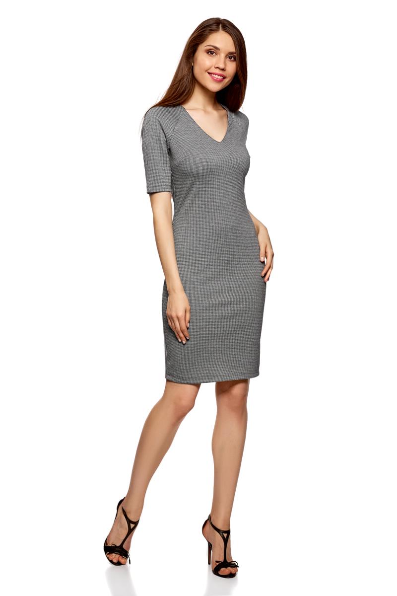 Платье oodji Ultra, цвет: белый, черный. 14017002/46979/1029O. Размер M (46)14017002/46979/1029OЭлегантное платье от oodji выполнено из высококачественного жаккардового материала. Модель облегающего кроя с короткими рукавами-реглан и V-образным вырезом горловины на спинке застегивается на потайную застежку-молнию.