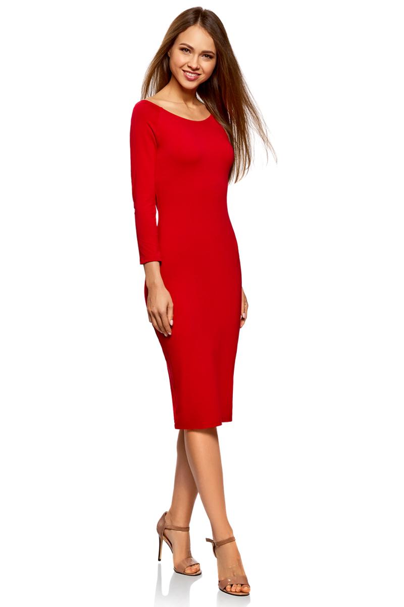 Платье жен oodji Ultra, цвет: мультиколор, 2 шт. 14017001T2/47420/19JJN. Размер L (48)14017001T2/47420/19JJNСтильное платье oodji изготовлено из качественного смесового материала. Облегающая модель с горловиной-лодочкой и рукавами 3/4. В наборе 2 платья.