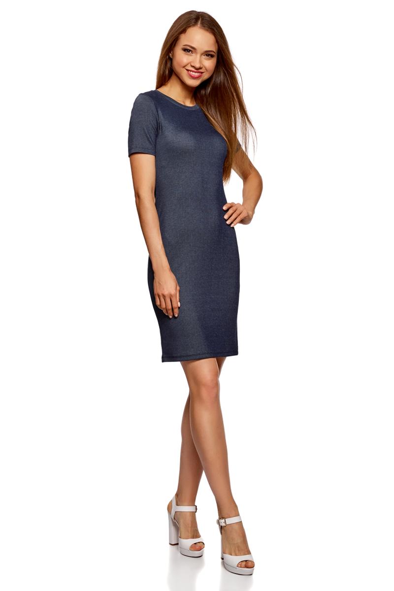 Платье oodji Ultra, цвет: темно-синий, серый. 14011031/47349/7923N. Размер L (48)14011031/47349/7923NПлатье от oodji выполнено из высококачественного материала в рубчик. Модель облегающего кроя с короткими рукавами и круглым вырезом горловины.