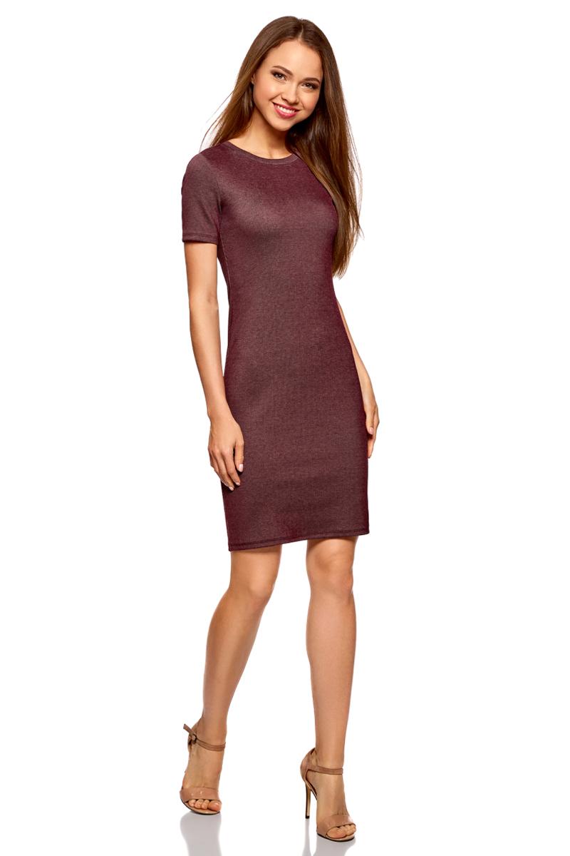 Платье oodji Ultra, цвет: бордовый, серый. 14011031/47349/4923N. Размер XL (50)14011031/47349/4923NПлатье от oodji выполнено из высококачественного материала в рубчик. Модель облегающего кроя с короткими рукавами и круглым вырезом горловины.