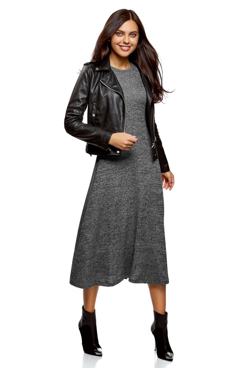 Платье oodji Ultra, цвет: белый, черный меланж. 14011023/46987/1029M. Размер S (44)14011023/46987/1029MПлатье от oodji выполнено из меланжевого материала. Модель длины миди с рукавами 3/4 и расклешенным низом.