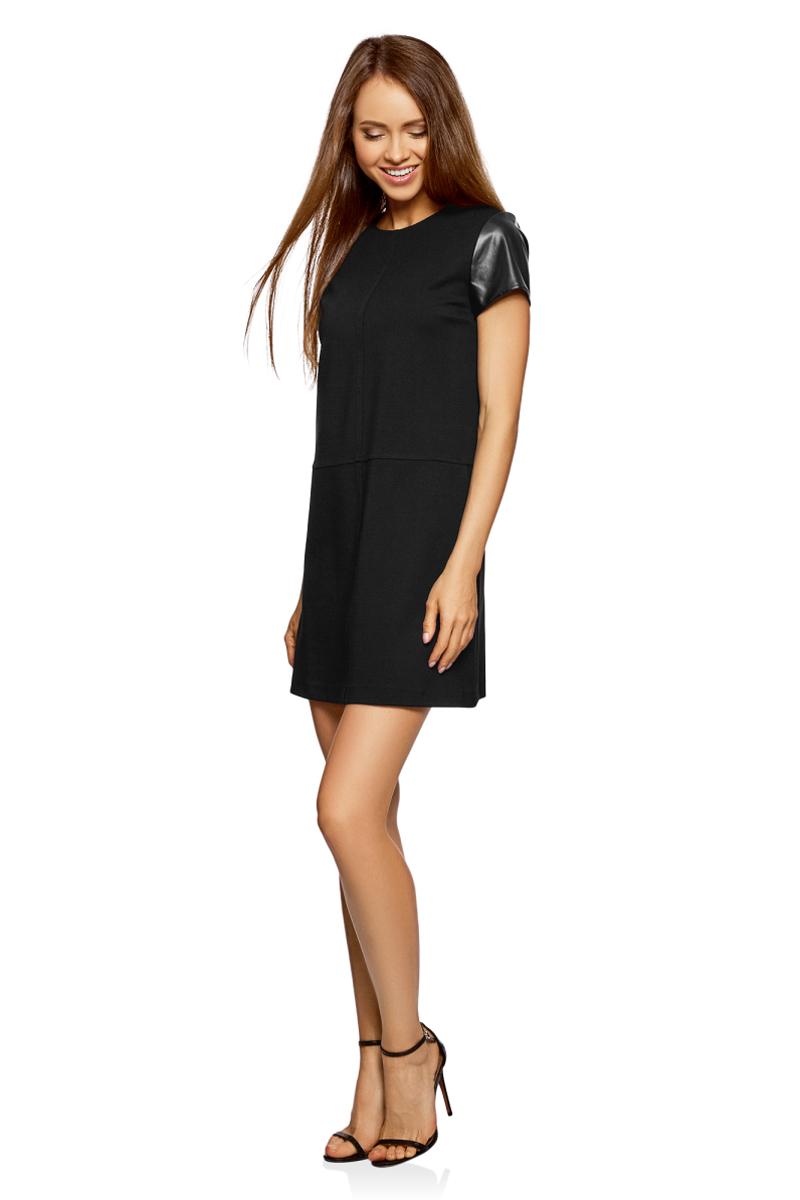 Платье oodji Ultra, цвет: черный. 14001185/43060/2900N. Размер L (48) пуловеры oodji пуловер