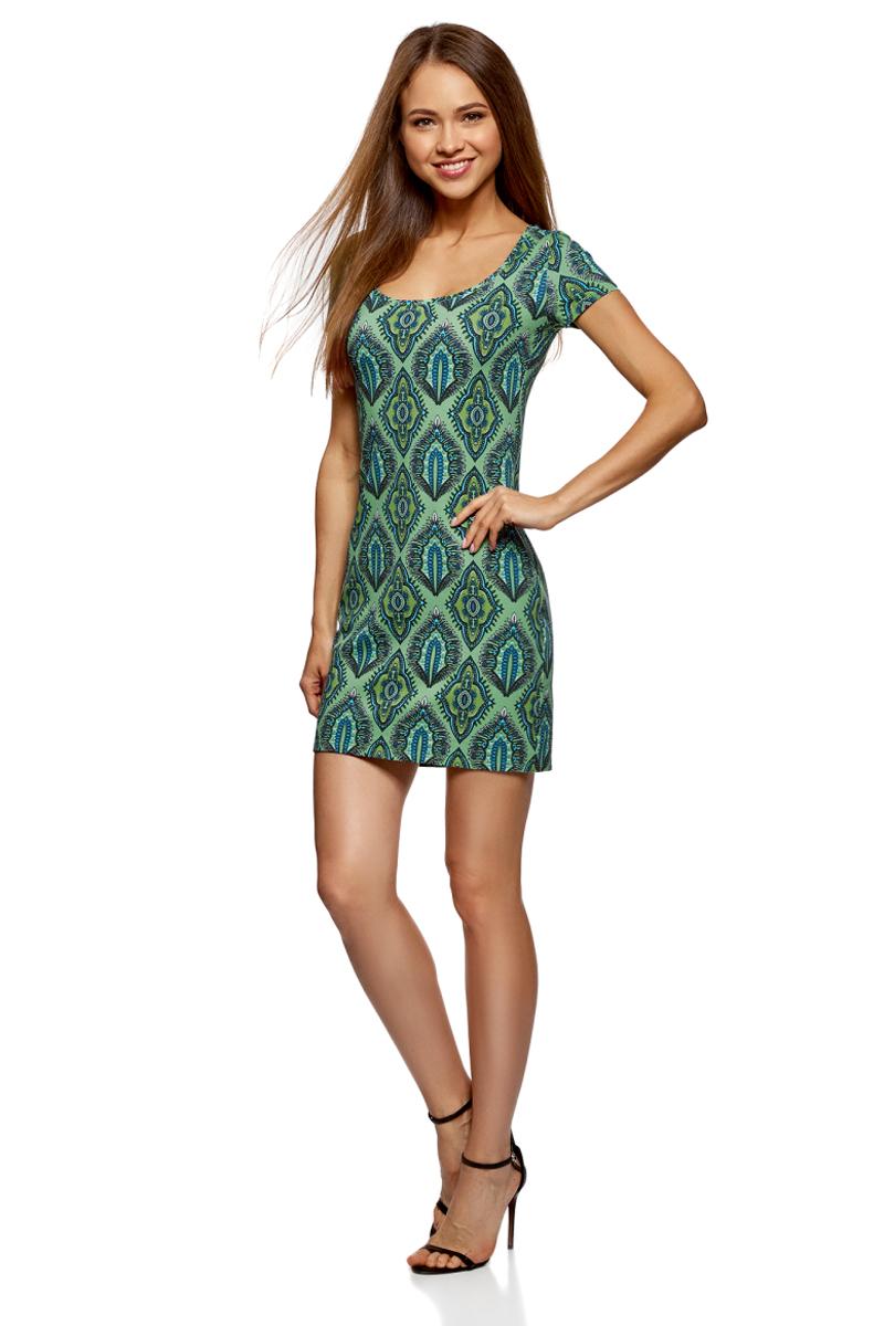 Платье oodji Ultra, цвет: зеленый. 14001182/47420/626AE. Размер L (48)14001182/47420/626AEБазовое облегающее платье с большим вырезом. Модель длиной ниже середины бедра. Короткий втачной рукав с двойной отстрочкой. Широкая круглая горловина отделана бейкой. Благодаря вырезу платье легко надевать. Мягкий трикотаж из натурального хлопка с незначительным добавлением эластана дышит, хорошо тянется и плотно облегает фигуру. Платье приятно для тела и не стесняет движений. Простой классический крой повторяет очертания силуэта. Облегающее платье прекрасно подойдет для фигур разного типа. Короткое трикотажное платье просто незаменимо в любом гардеробе. В нем можно пойти на дружескую встречу, прогулку по вечернему городу, в кино или кафе. В прохладную погоду сверху можно надеть жакет или укороченную куртку из кожи или замши. С платьем отлично сочетается обувь на каблуке - туфли-лодочки, босоножки, сандалии, ботильоны. С помощью неформальных кед или слипонов вы сможете создать спортивный и динамичный образ. Тоненький кожаный ремешок, оригинальный браслет или короткие бусы помогут завершить привлекательный лук. В таком платье вы будете чувствовать себя свободно и уверенно.