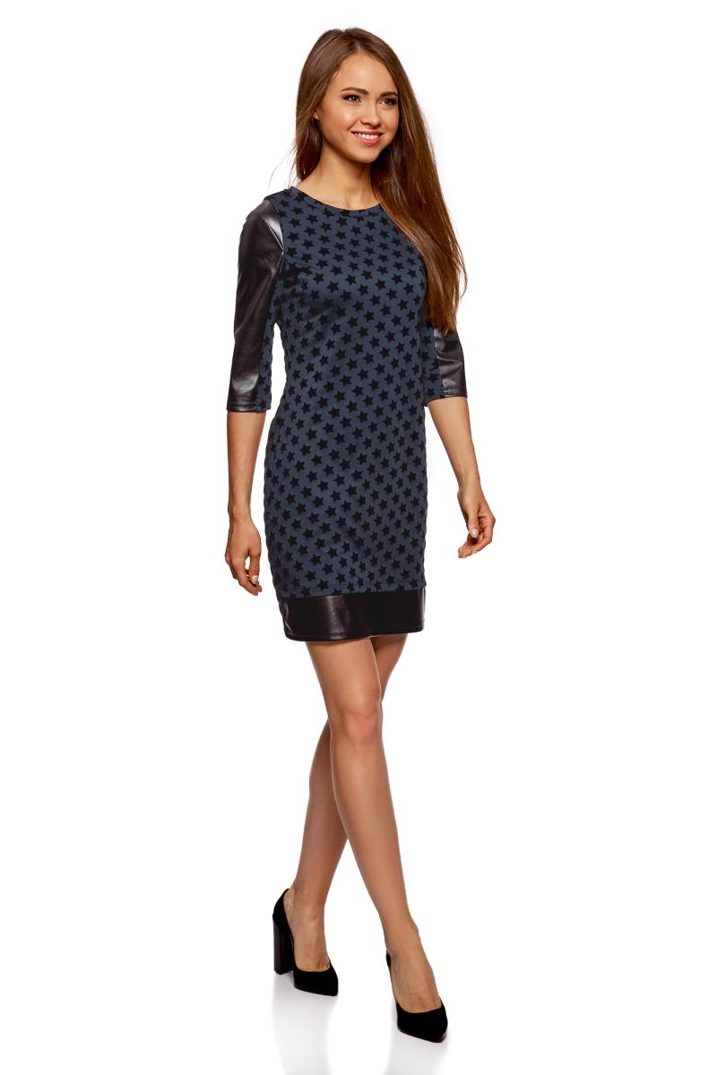 Платье oodji Ultra, цвет: серый, черный. 14001143-3/42376/2529O. Размер XS (42)14001143-3/42376/2529OМодное платье oodji Ultra станет отличным дополнением к вашему гардеробу. Модель, выполненная из полиэстера с добавлением вискозы и полиуретана, дополнена вставками из искусственной кожи. Платье-мини с круглым вырезом горловины и рукавами 3/4 оформлено оригинальным бархатным принтом.