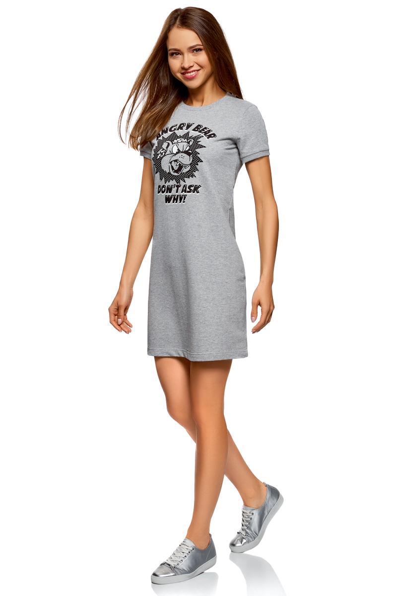 Платье oodji Ultra, цвет: светло-серый. 14000162-3/47481/2029Z. Размер M (46)14000162-3/47481/2029ZТрикотажное платье от oodji выполнено из натурального хлопкового трикотажа. Модель прямого силуэта с короткими рукавами и круглым вырезом горловины на груди оформлено принтом.