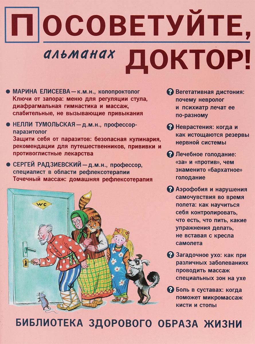 Посоветуйте, доктор! Альманах №10 (4/2016) как можно детали на мопед дельта в киеви какие цены моторы