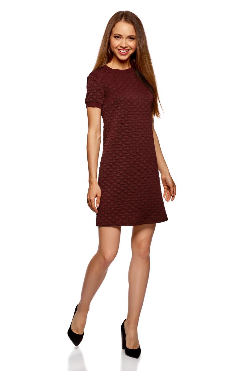 Платье oodji Ultra, цвет: бордовый. 14000162-1/47198/4900N. Размер L (48)14000162-1/47198/4900NСтильное трикотажное мини-платье от oodji выполнено из фактурной ткани. Модель А-силуэта с короткими рукавами и круглым вырезом горловины на спинке застегивается на молнию.