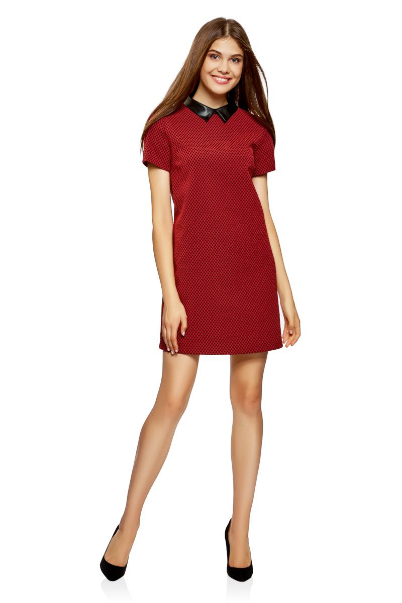 Платье oodji Ultra, цвет: черный, красный. 12C01001/45868/2945G. Размер 40-170 (46-170)12C01001/45868/2945GСтильное платье от oodji выполнено из эластичного хлопкового трикотажа. Модель прямого силуэта с короткими рукавами и воротничком из искусственной кожи на спинке застегивается на молнию.