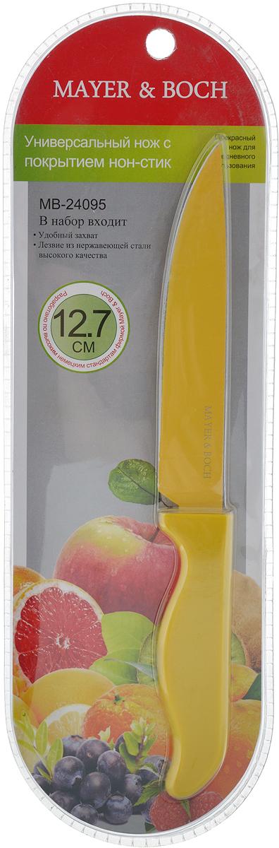 Нож универсальный Mayer & Boch, цвет: желтый, длина лезвия 12,7 см. 2409524095Универсальный нож Mayer & Boch с лезвием из высококачественной нержавеющей стали станет незаменимым помощником на вашей кухне. Изделие имеет специальное Non-Stick покрытие, предотвращающее прилипание продуктов к лезвию ножа. Сечение ножа клинообразное, что позволяет режущей кромке клинка быть продолжительное время острой. Поверхность клинка легко моется и не впитывает запахи пищи при нарезке различных продуктов. Этот универсальный нож идеально подойдет для нарезки мяса, рыбы, овощей, фруктов и других продуктов. Эргономичная рукоятка ножа с прорезиненным покрытием удобно ложится в ладонь, обеспечивая безопасную работу, комфортное положение в руке и надежный захват. Общая длина ножа: 22,5 см.