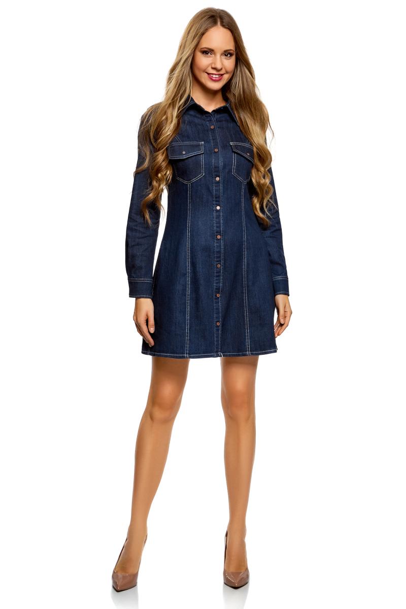 Платье oodji Ultra, цвет: темно-синий джинс. 12909057/47408/7900W. Размер 42-170 (48-170)12909057/47408/7900WДжинсовое платье-рубашка от oodji выполнено из эластичного хлопкового денима. Модель с длинными рукавами и отложным воротником застегивается на кнопки, на груди дополнена двумя кармашками с клапанами, по бокам – двумя втачными карманами.