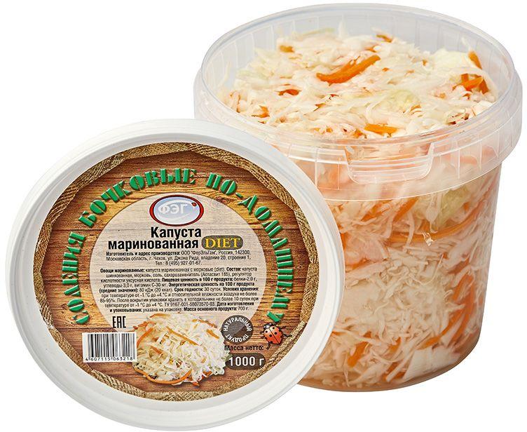Ква?шеная капу?ста — пищевой продукт, получаемый из капусты при её молочнокислом брожении, с добавлением сахарозаменителя