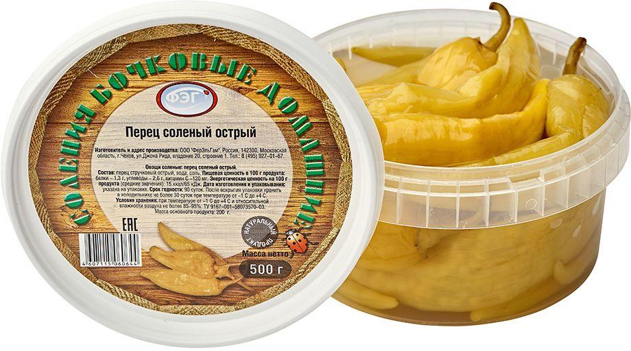 Блюдо, которое готовят из перцев посредством соления Солёные перцы — одно из традиционных блюд славянской кухни.