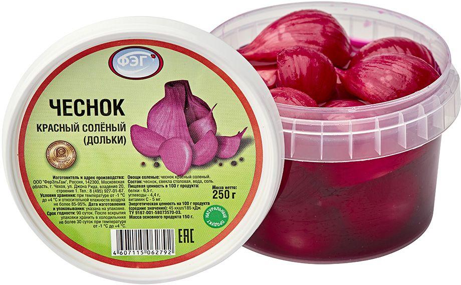 ФЭГ Чеснок красный соленый, дольки, 250 г фэг чеснок красный соленый дольки 250 г