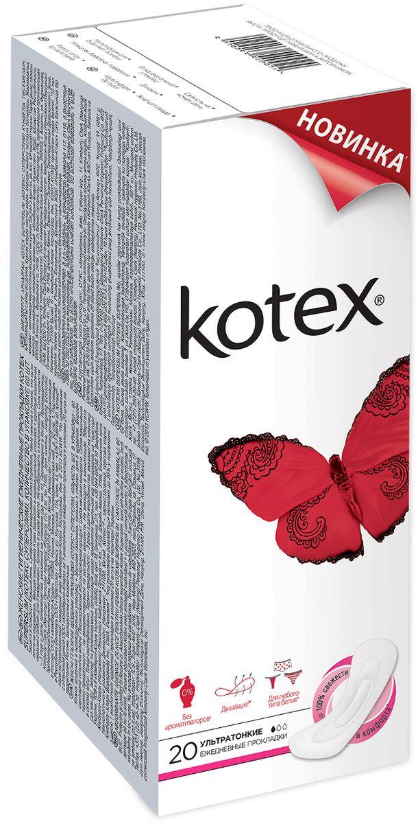 Kotex Прокладки ежедневные Супертонкие, 20 шт9425744Ежедневные прокладки Kotex Super Slim (Котекс Ультратонкие) помогают чувствовать себя увереннее, что особенноважно в условиях активного ритма жизни. Основные преимущества: • Тонкие (менее 1 мм толщиной) и эластичные • Дышащий внешний слой обеспечивает комфорт и гигиену, сохраняя ощущение чистоты и свежести • Без ароматизаторов • Благодаря гибким краешкам подходят для разного типа белья • Оригинальное тиснение по краям прокладки препятствует ее расслоению