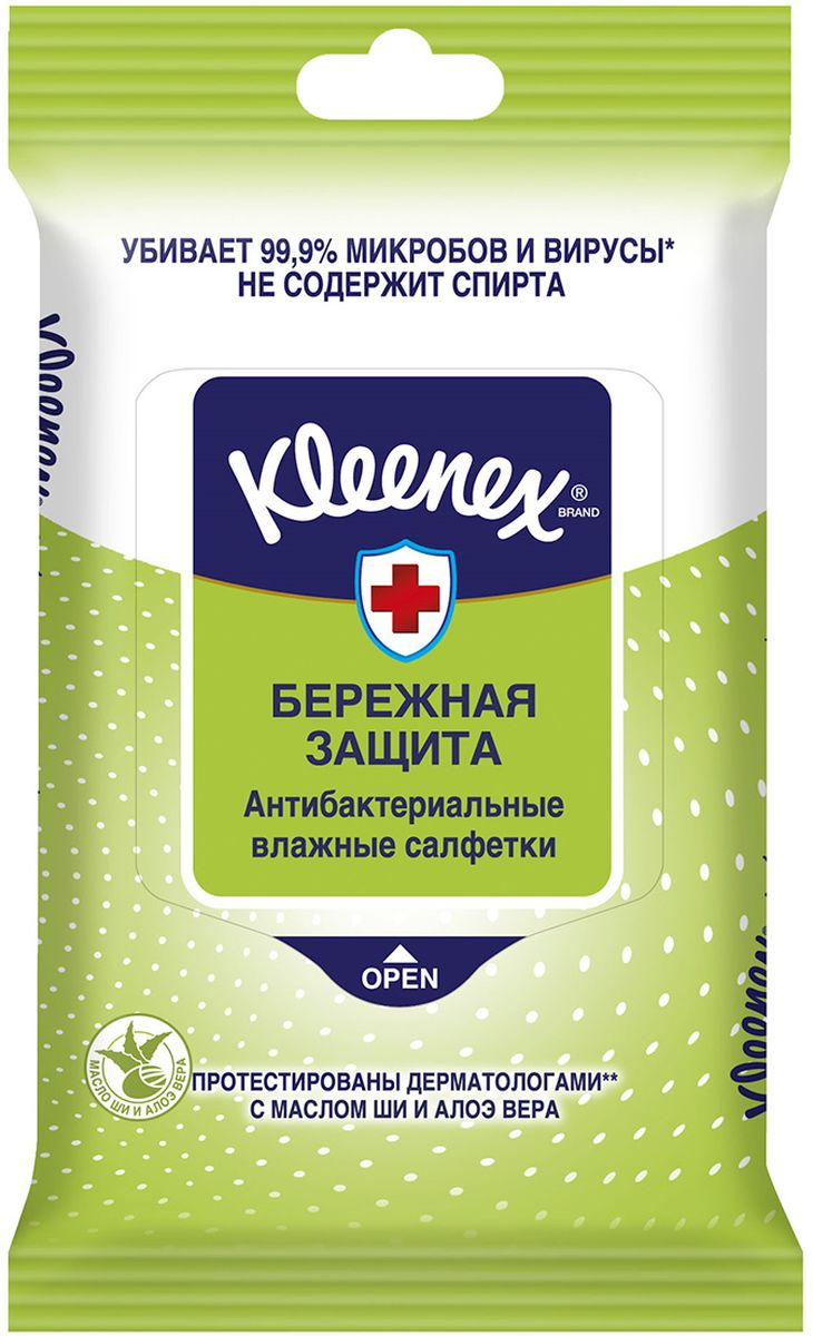 Kleenex Салфетки влажные Антибактриальные 10 шт