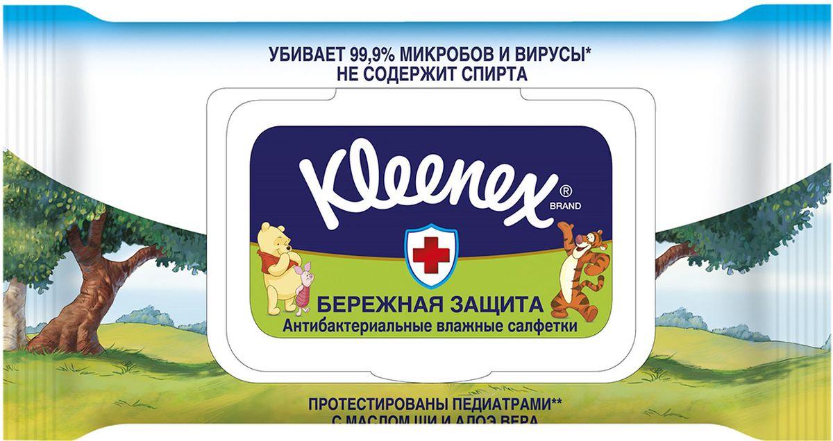 Влажные салфетки Kleenex. Дисней, 40 шт9440105Антибактериальные влажные салфетки Клинекс Дисней благодаря специальной формуле*, входящей в состав, убивают 99,9% микробов и вирусов, в том числе кишечной палочки, стафилококка золотистого, H1N1 и H5N1. * Активный ингредиент: бензалкония хлорид 0,1%.- Пропитаны мягким pH нейтральным лосьоном, не содержат спирта- Протестированы дерматологами и педиатрами- Применимы для взрослых и детей с 3-х лет
